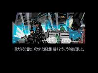 サイレントメビウス CASE:TITANIC 画像2